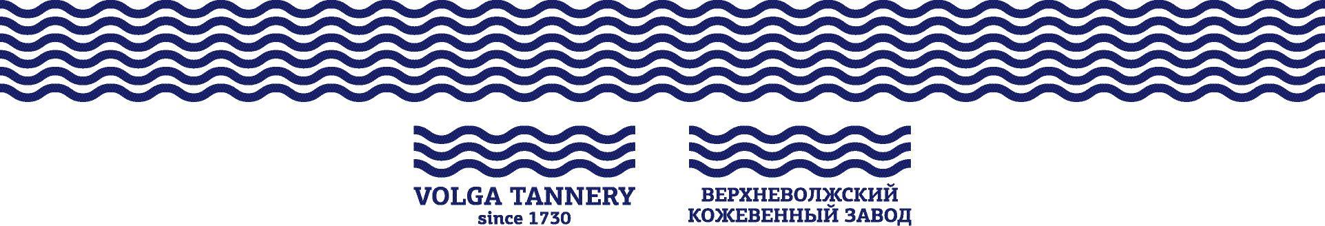 JSC Volga Tannery
